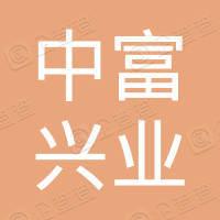 深圳市中富兴业电子有限公司