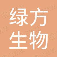 杨凌绿方生物工程有限公司