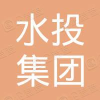 邵武市污水处理有限责任公司