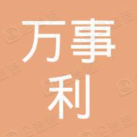 杭州万事利丝绸礼品有限公司