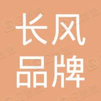 珍棉(东莞)制衣有限公司