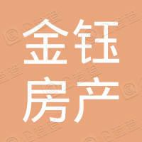 靖江市金钰房产营销策划服务部