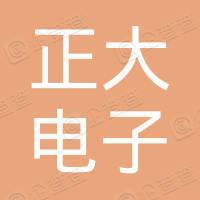 绥化市北林区正大电子城钧宏办公设备经销处