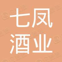 睢宁县黔川酒行