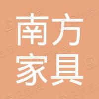 利辛县胡集镇南方家具门市部