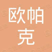郑州鑫辉实业有限公司