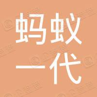 郑州蚂蚁一代信息科技有限公司