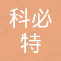 深圳市科必特超声波设备有限公司
