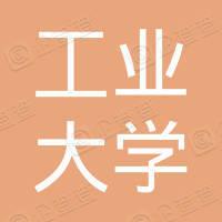辽宁工业大学实业总公司招待所