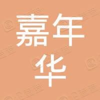 嘉年华化妆品店