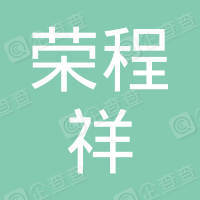 天津荣程祥国际贸易有限公司