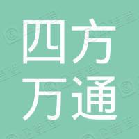 北京四方万通节能技术开发有限公司