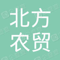 廊坊北方农贸批发市场有限公司