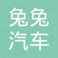 潍坊美能达客汽车服务有限公司