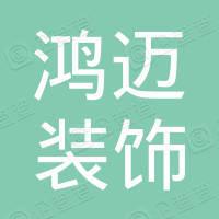 广东锦锦龙建设有限公司