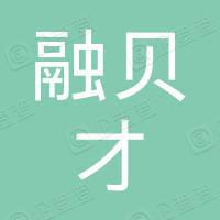 江苏融财管理咨询有限公司