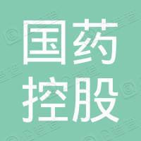 国药控股和记黄埔医药(上海)有限公司