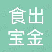 广东宝友现代农业有限公司