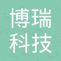 镇江博瑞机器人科技有限公司