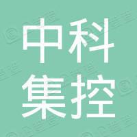 南京语盈缘百货贸易有限公司