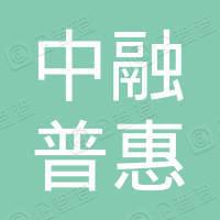 黑龙江中融普惠城市发展有限公司