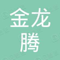 张家港市金龙腾针织机械有限公司