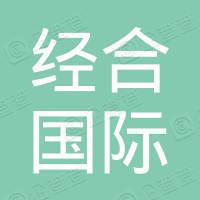 亚太经合国际商业保理(深圳)有限公司