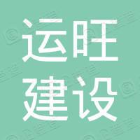 黑龙江尼鸿建设工程有限公司