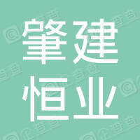 黑龙江龙格建设工程有限公司
