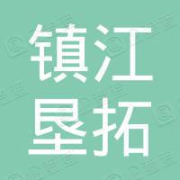 镇江垦拓电气科技有限公司