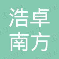 南京浩卓南方泵业销售有限公司