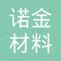 苏州越胜通材料科技有限公司