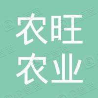 哈尔滨农旺农业机械制造有限公司