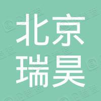 北京瑞昊金生源农业工程技术集团有限公司