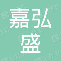 北京嘉弘盛通信网络技术有限公司