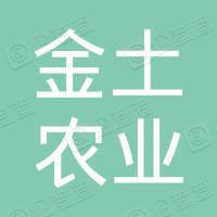 北京长阳富邻果蔬种植专业合作社