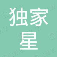 北京独家星餐饮管理有限公司