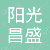 北京阳光昌盛包装有限公司