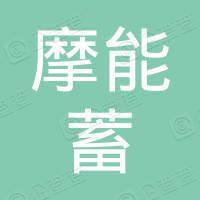 晋江市摩能蓄电池商贸有限公司