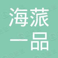 夏洛米特餐饮管理(北京)有限公司
