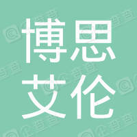 北京博思艾伦资产管理有限公司