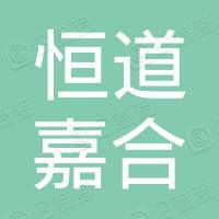 北京恒道嘉合广告有限公司