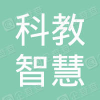 北京科教智慧教育科技研究院