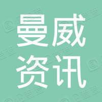 广州华纺资讯服务有限公司