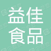 泗县益佳食品有限公司益佳购物广场