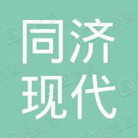 武汉同济现代医疗健康创业投资基金合伙企业(有限合伙)