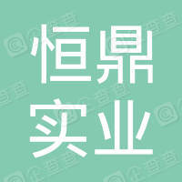 六盘水恒鼎实业有限公司盘县西冲镇次凹子煤矿
