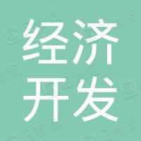 中国经济开发信托投资公司杭州证券交易营业部甬江代理处