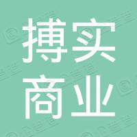 搏实商业保理(深圳)有限公司