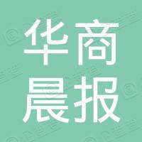 古塔区华商晨报读者生活馆